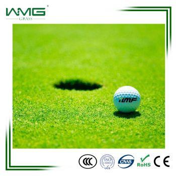 高尔夫运动人造草坪