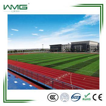 人造草坪运动跑道